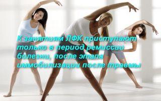 ЛФК для восстановления плечевого сустава