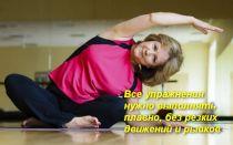 Комплекс упражнений ЛФК при артрозе плечевого сустава