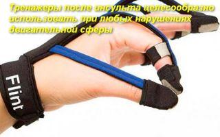 Все о тренажерах для руки после инсульта