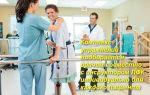 Упражнения ЛФК после операции на позвоночнике