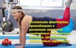 Эффективный комплекс упражнений ЛФК при ожирении