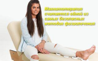 Как применять магнитотерапию в домашних условиях