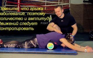 Упражнения при грудной межпозвоночной грыже