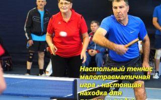 Все про спорт для пожилых людей