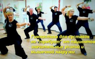 Про комплекс упражнений китайской суставной гимнастики