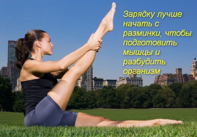 женщина сидит на траве и подняла ногу