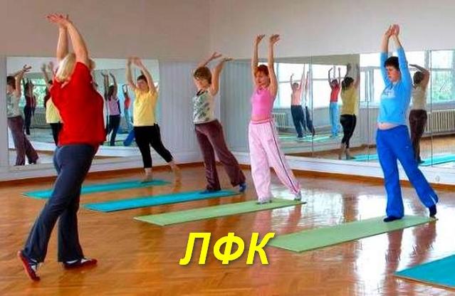 женщины выполняют физические упражнения