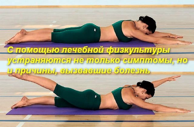 женщина лежа выполняет упражнение