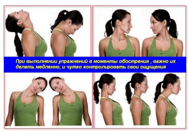 женщина выполняет 4 упражнения