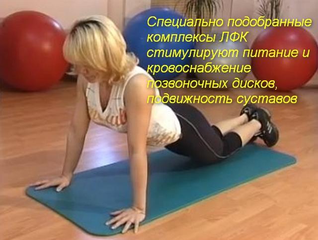 женщина на коврике делает упражнение