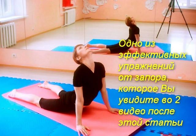 женщина выполняет упражнение из положения лежа