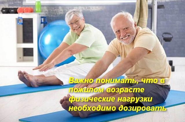 пожилые мужчина и женщина делают упражнение