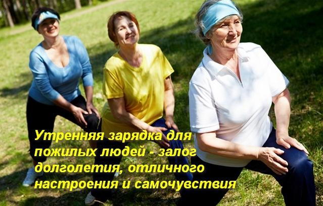 3 женщины выполняют зарядку на свежем воздухе