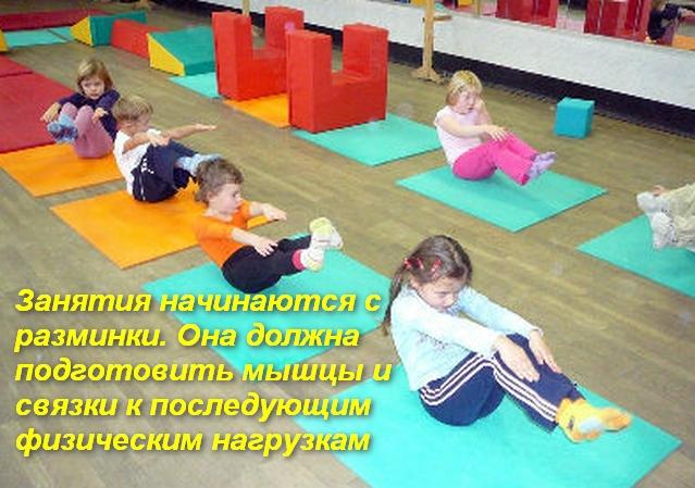дети на коврике выполняют упражнение
