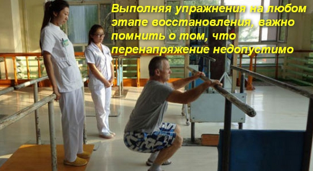 мужчина делает упражнение под наблюдением врачей