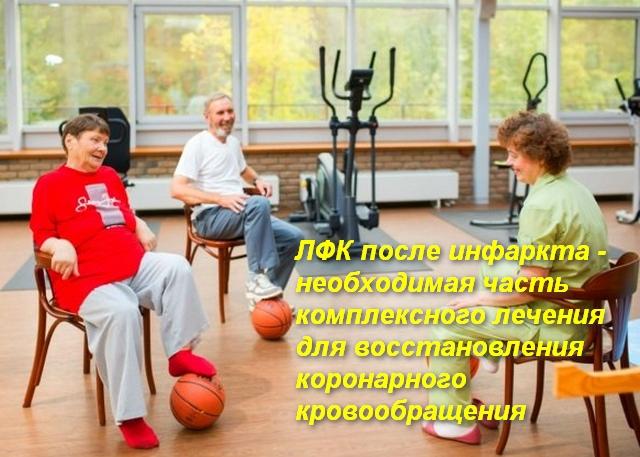женщина и мужчина делают упражнение под присмотром врача