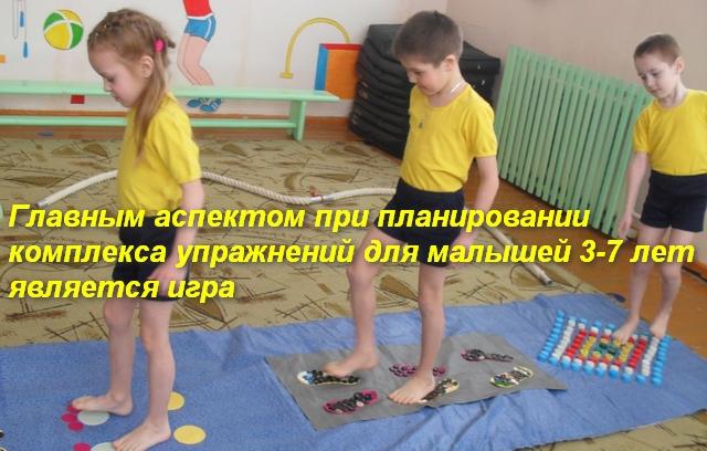 дети ходят по тренажерам для стоп