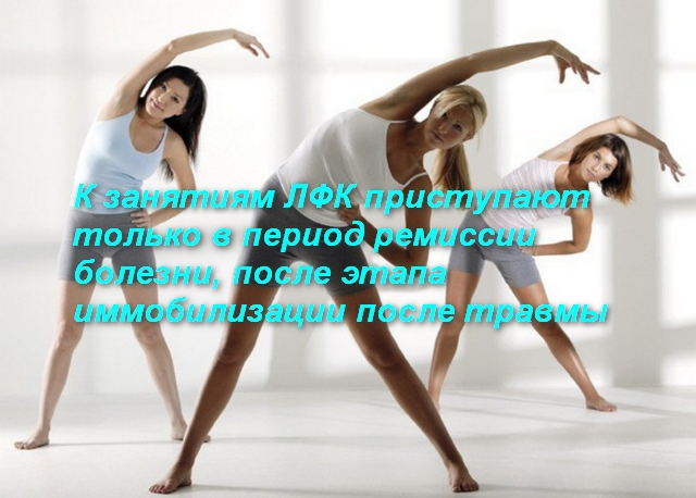 Изображение - Лфк при растяжении связок плечевого сустава %D0%BF%D0%BB%D0%B5%D1%87%D0%BE1
