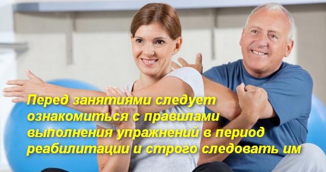 женщина и мужчина одной рукой поддерживают другую