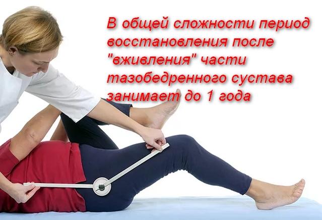 врач измеряет сустав пациента