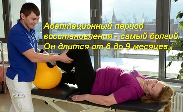 инструктор лфк помогает женщине выполнять упражнение