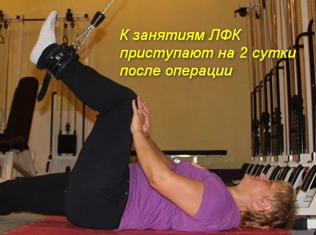 женщина выполняет упражнение ногой