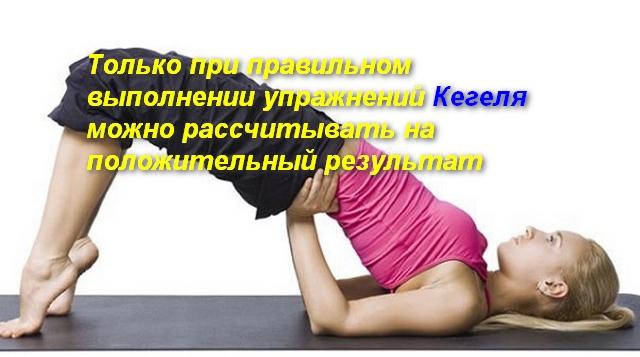 женщина лежа подняла тазобедренный сустав