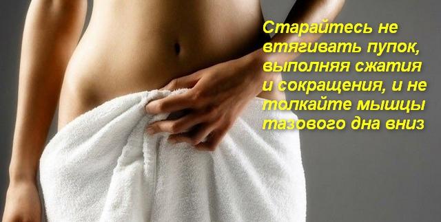женщина прикрыла полотенцем свои бедра