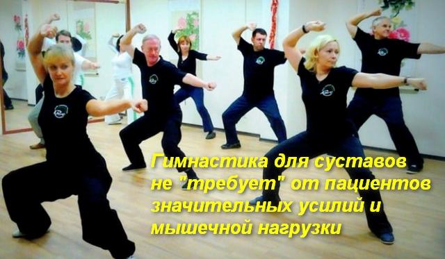 женщины и мужчины делают упражнения цигун