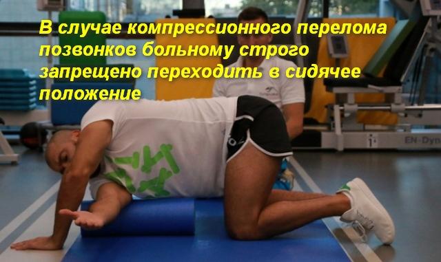 мужчина на четвереньках делает упражнение