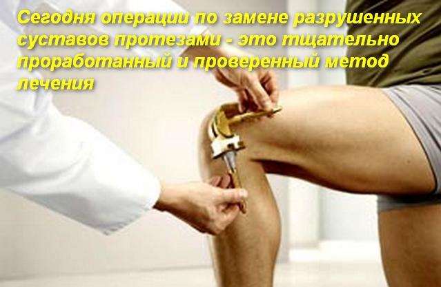 врач примеряет протез к суставу ноги