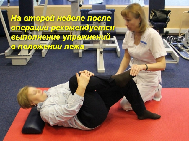 врач помогает пациентке согнуть ногу