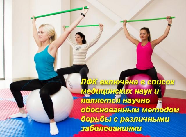 женщины выполняют упражнение