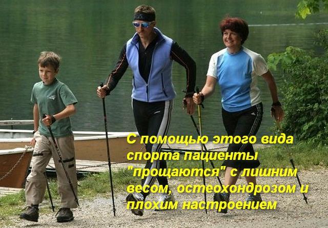 мальчик, мужчина и женщина идут с палками