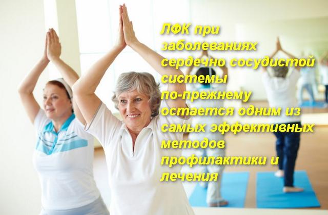 2 женщины с поднятыми руками