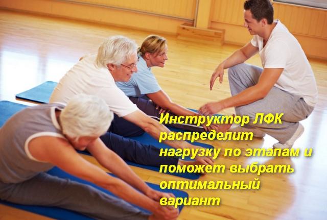 врач помогает делать упражнение пациентам
