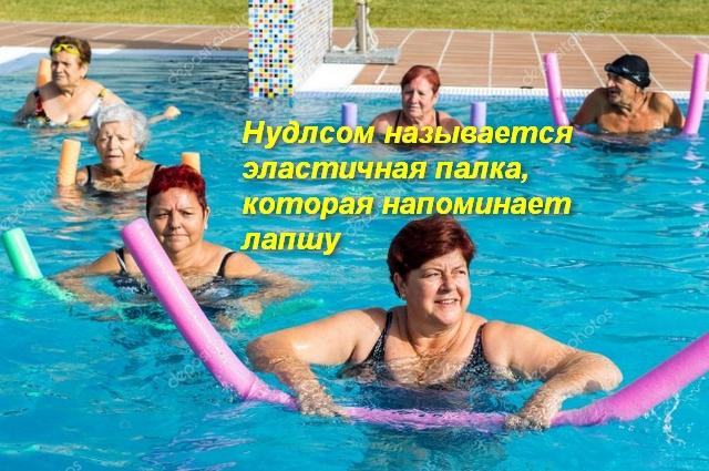 женщины в бассейне с нудлсом в руках