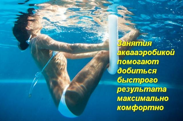 женщина в воде выполняет упражнение