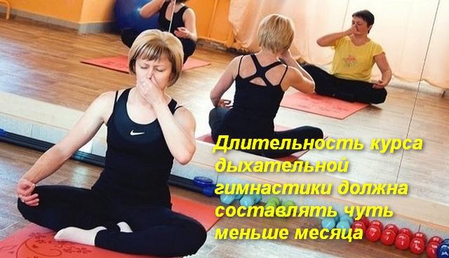 женщина делает дыхательное упражнение под руководством инструктора