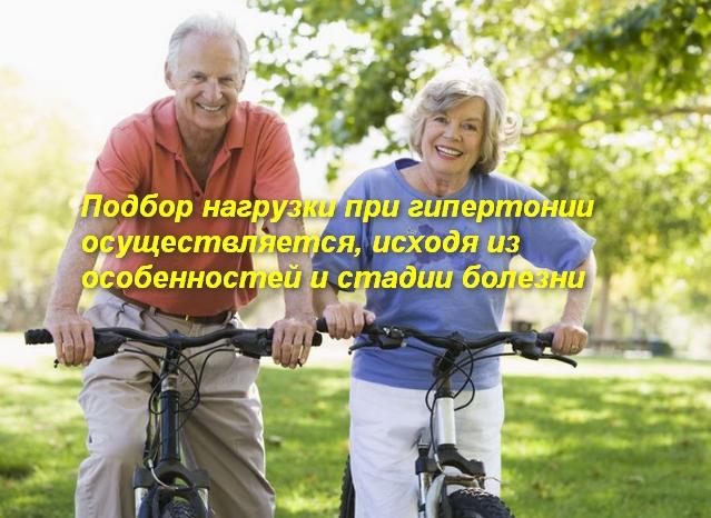 пожилые мужчина и женщина на велосипедах
