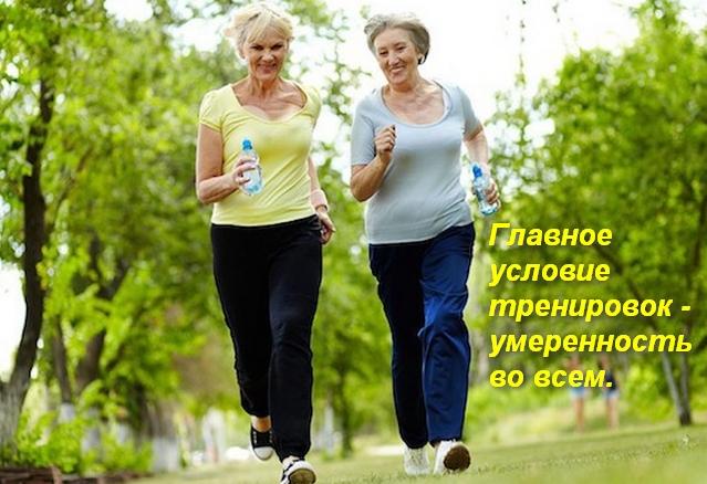 2 пожилые женщины бегут