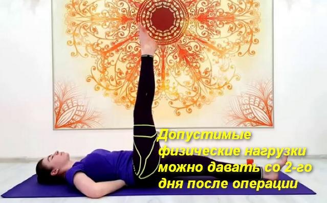 девушка лежа на полу подняла ногу