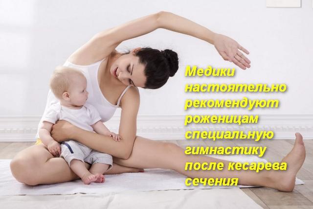 женщина с ребенком сидя на полу делает наклон в сторону