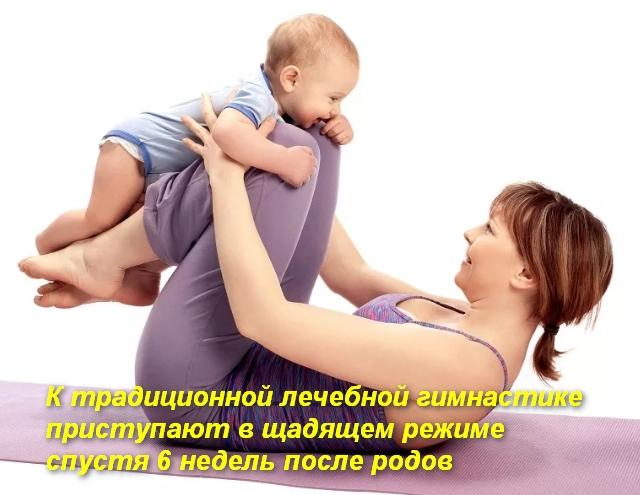 женщина лежа держит ребенка руками на ногах