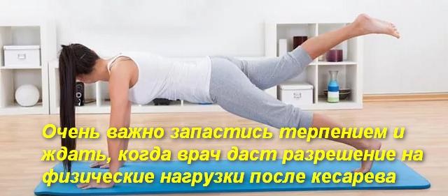 женщина стоит на руках и ногах
