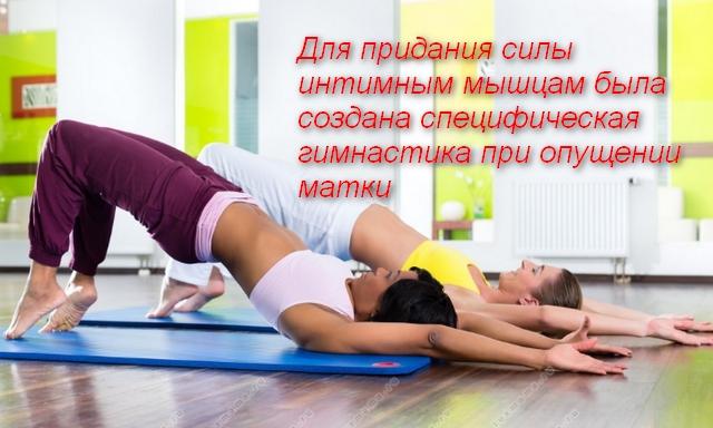 2 девушки делают упражнение мостик