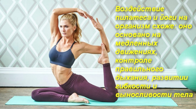 женщина делает упражнение