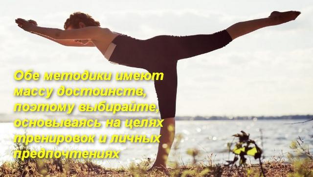 """упражнение """"ласточка"""""""