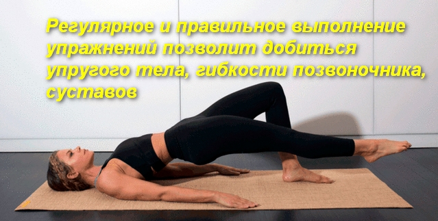 девушка лежа приподняла тазобедренный сустав и ногу