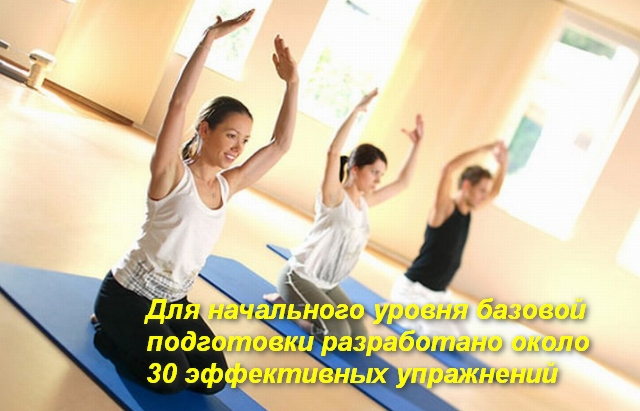 2 девушки и парень выполняют упражнение
